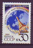 ML - UDSSR 1990 **