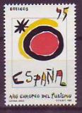ML - Spanien 1990 **