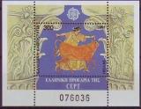 ML - Griechenland Block 1991 **