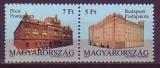 ML - Ungarn 1991 **