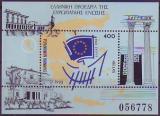 ML - Griechenland Block 1993 **