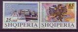 ML - Albanien 1995 **