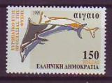 ML - Griechenland 1995 **