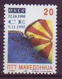 ML - Makedonien 1995 **