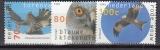 ML - Niederlande 1995 **