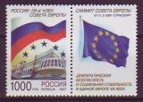 ML - Russland 1997 **