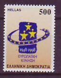 ML - Griechenland 1998 **