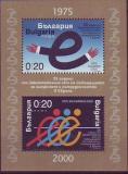 ML - Bulgarien Block 2000 **