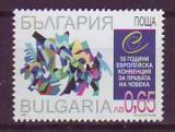 ML - Bulgarien 2000 **