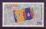 ML - Armenien 2001 **
