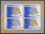 ML - Rumänien Block 2005 **