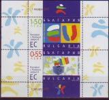 ML - Bulgarien Block 2006 **