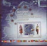 ML - Bulgarien Block 2007 **