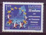 ML - Bulgarien 2007 **
