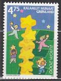 CEPT Dänemark Grönland 2000 **