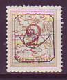 B-Mi.-Nr. 1174 x A V II