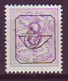 B-Mi.-Nr. 1175 x A V II
