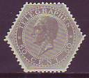 B-Telegraf Mi.-Nr. 1a (*)