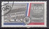 Berlin Mi.-Nr. 856 oo