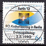Berlin Mi.-Nr. 873 oo