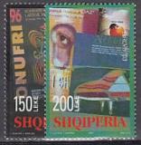 CEPT Albanien 2003 **