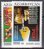 CEPT Aserbaidschan A 2003 **