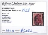 Deutsches Reich Mi.-Nr. 86 II f oo Fotobefund