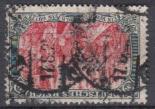 Deutsches Reich Mi.-Nr. 97 B II oo