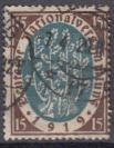 Deutsches Reich Mi.-Nr. 108 oo gepr.