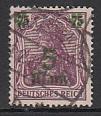 Deutsches Reich Mi.-Nr. 156 I oo gepr.