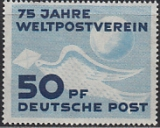 DDR Mi.-Nr. 242 **