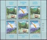 CEPT Bosnien/Serbien 2004 H-Blatt **