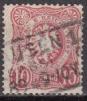 Deutsches Reich Mi.-Nr. 41 b oo gepr.