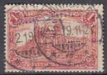 Deutsches Reich Mi.-Nr. 94 B II oo