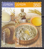 CEPT Armenien 2005 **