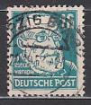DDR Mi.-Nr. 332 vb X I oo gepr.