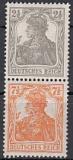 Deutsches Reich Mi.-Nr. S 11 a **
