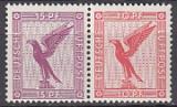 Deutsches Reich Mi.-Nr. W 22 **
