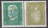 Deutsches Reich Mi.-Nr. K 11  **
