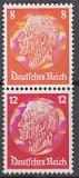 Deutsches Reich Mi.-Nr. S 112 **