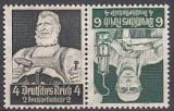 Deutsches Reich Mi.-Nr. K 23 **