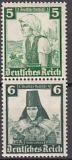Deutsches Reich Mi.-Nr. S 231 **
