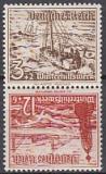 Deutsches Reich Mi.-Nr. SK 31 **