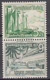 Deutsches Reich Mi.-Nr. SK 32 **