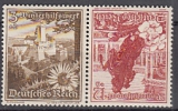 Deutsches Reich Mi.-Nr. K 34 **