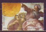 V-Mi.-Nr. 1831 **