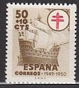 Spanien Mi.-Nr. 972 **