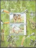 CEPT Bosnien und Herzegowina Block 2007 **