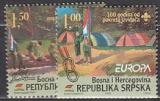 CEPT Bosnien/Serbien A 2007 **