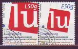 L-Mi.-Nr. 2056/2057 oo